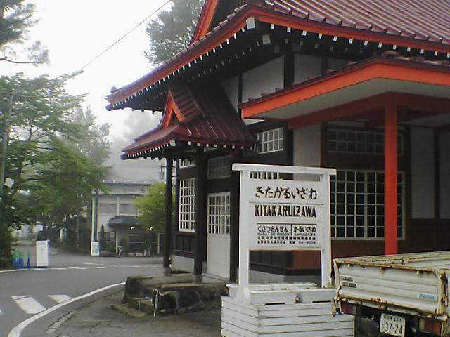 不良中年オヤジのアスリート日記 北軽井沢レース結果